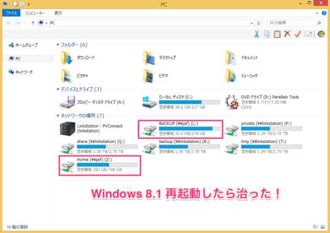 Windows_8_Pro_15