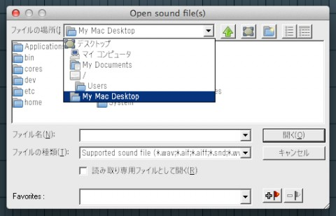 Open_sound_file_s__と_FL_Studio_11 2