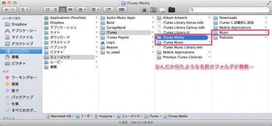 iTunes_Media-8