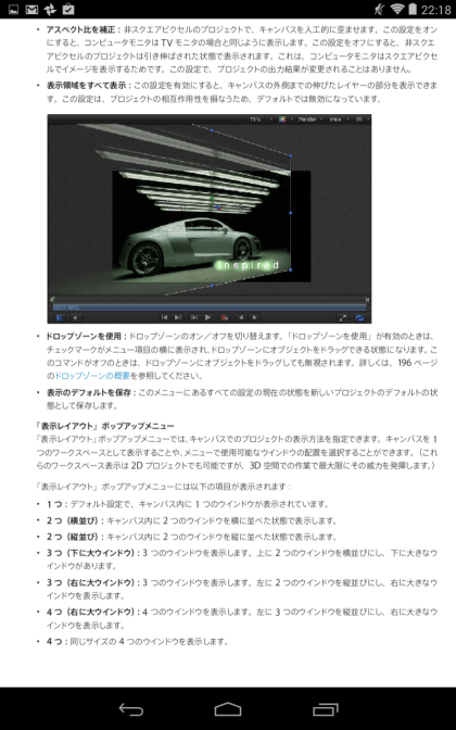 Screenshot 2014 05 04 22 18 52