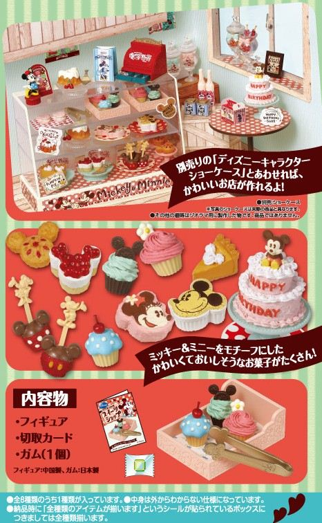 yummy pastry, cakes and cupcakes