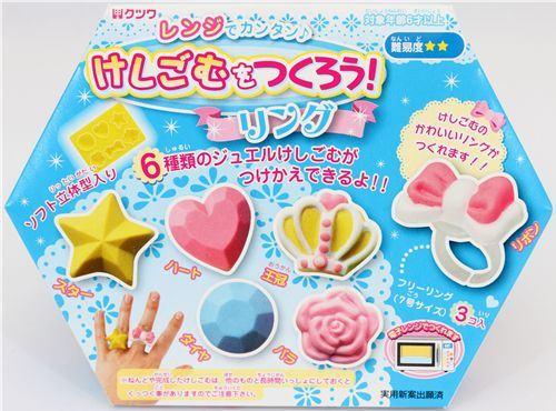 DIY eraser making kit ring heart star diamond rose