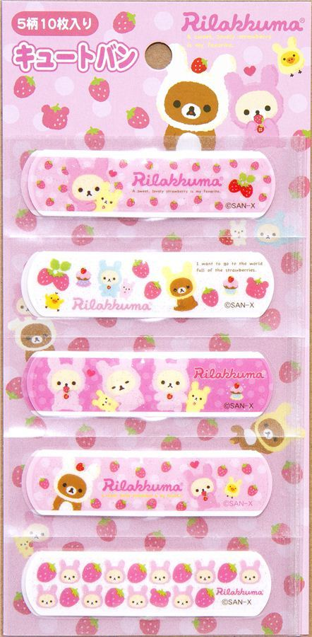 Rilakkuma glitter Bandage Band-Aid 10 pcs bear as bunny