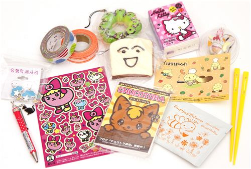 kawaii Giveaway package No.4 with Japanese deco tapes