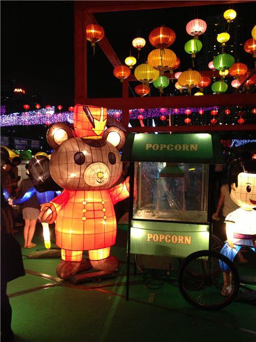 kawaii bear lantern