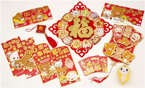 Our incredible Chinese New Year stationery giveaway prize