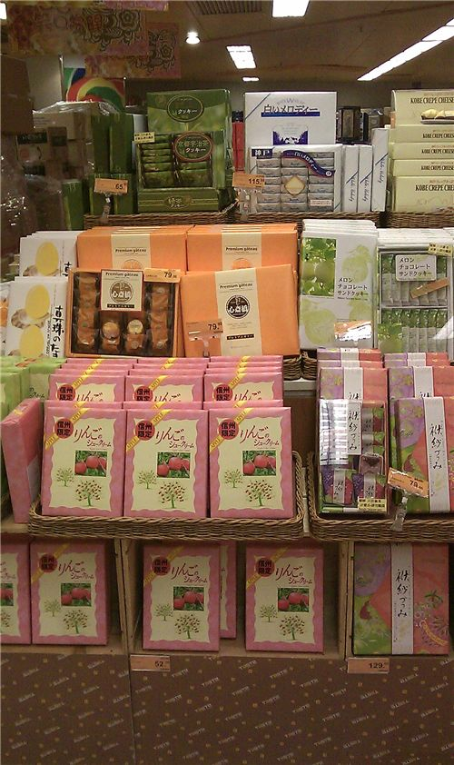 Japanese gift sets in a Hong Kong supermarket
