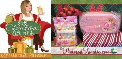 Win our cute Bento stuff on Pinterest Fanatic