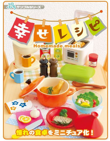 Joyful Homemade Meals Re-Ment miniature blind box