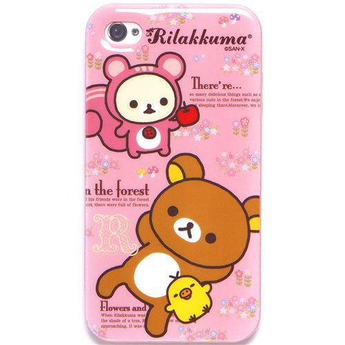 Rilakkuma squirrel iPhone 4 4S silicone soft case