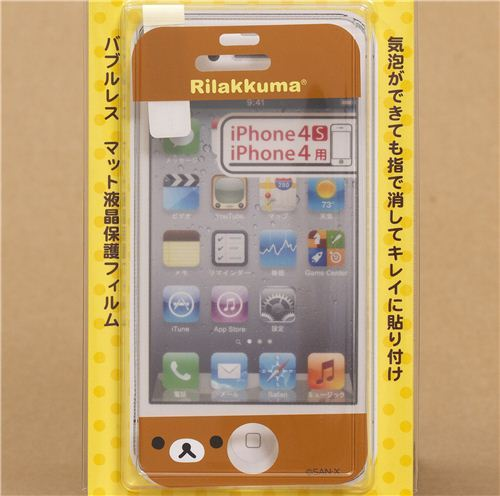 brown Rilakkuma bear iPhone 4S /4 skin sticker by San-X