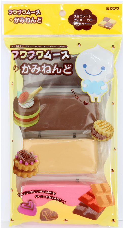 Fuwa Fuwa paper clay Japan 4 colours decoden deco