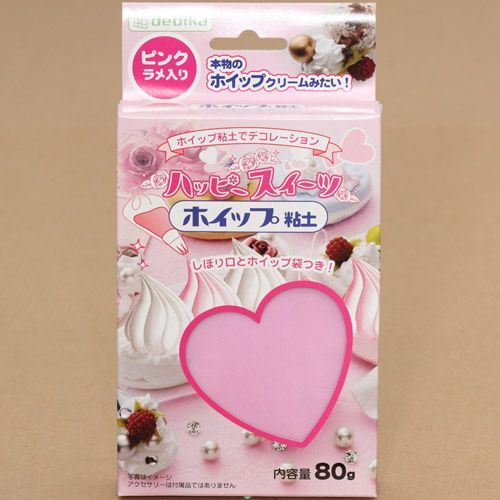pink paper clay for whipped cream with glitter