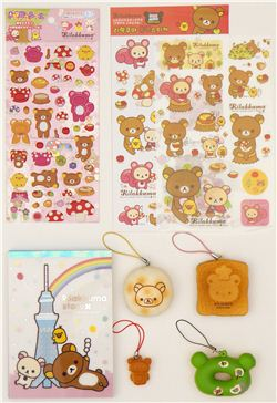 Rilakkuma Facebook Giveaway ends September 9th, 2013