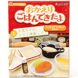 modes4u Japanese food Re-Ment Facebook giveaway, ends May 5th, 2014