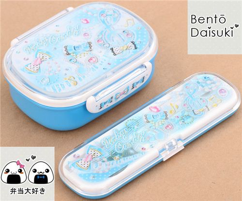 Win this bento box set in the Bento Giveaway on the blog Bento Daisuki