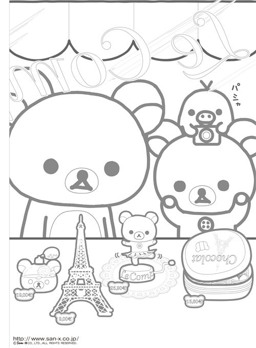Squishies Coloring Pages : squishies, coloring, pages, Idea:, San-X, Coloring, ModeS