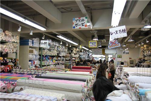 Day 2 in Japan 9