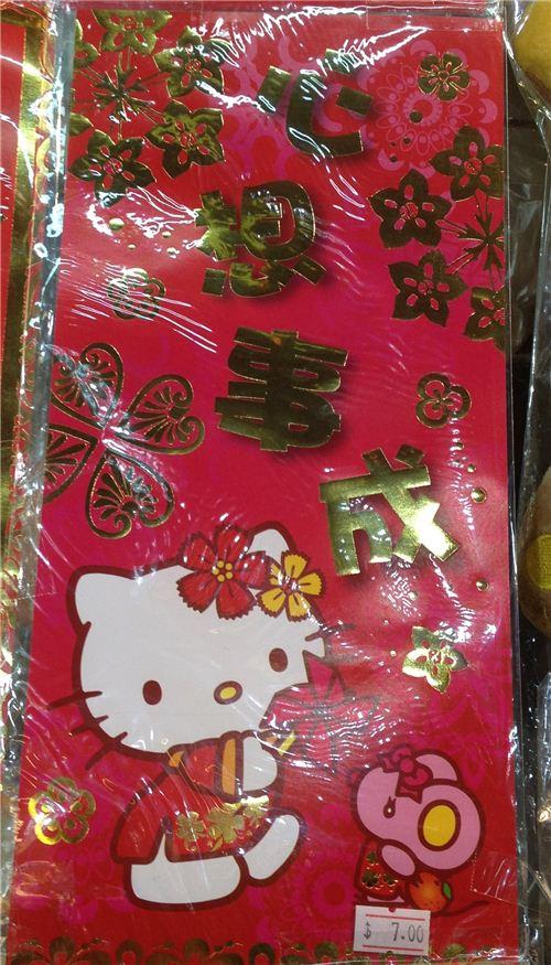 cute Hello Kitty Fai Chun in rectangular shape