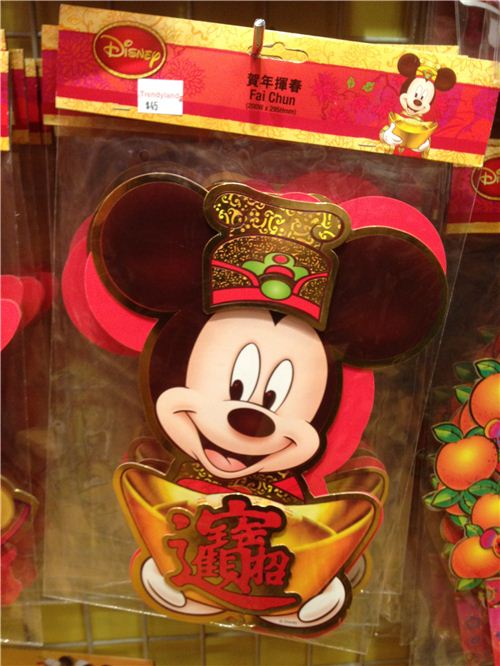 Disney Fai Chun with Mickey Mouse holding a typical ingot gold nugget