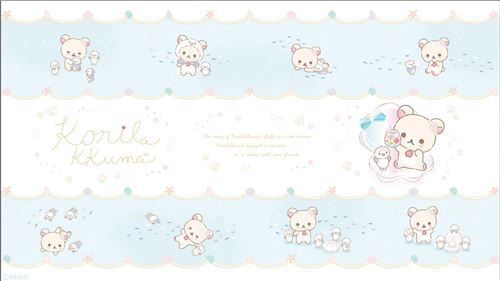 This is a dreamy Korilakkuma wallpaper