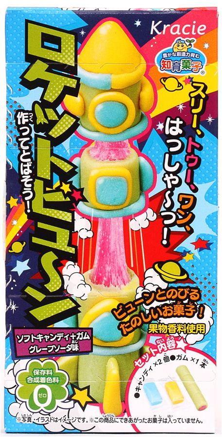 Rocket Byun Popin' Cookin' DIY candy kit Kracie