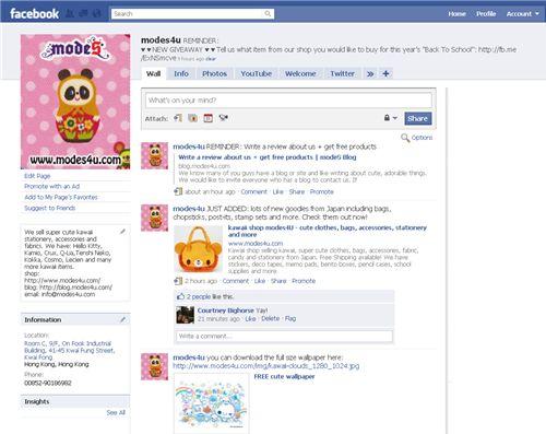 Giveaways on Facebook! 1