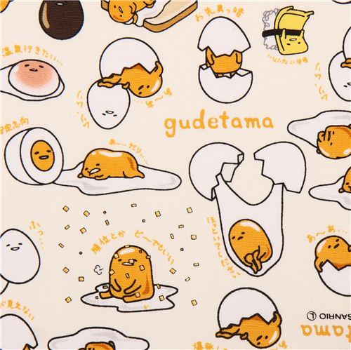 off-white Gudetama lazy egg fabric from Sanrio Japan