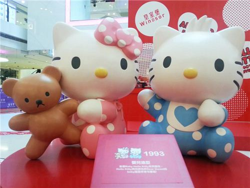 Hello Kitty babies from 1993, picture from U-Tavel Hong Kong