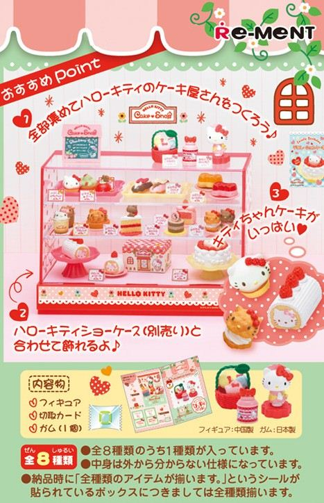 If you want to display the cute baked goods, a showcase is the right thing for you