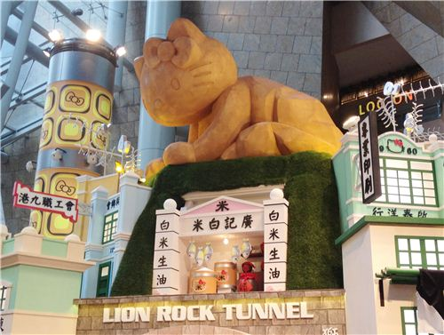 Hello Kitty Lion Rock and an old traditional supermarket underneath