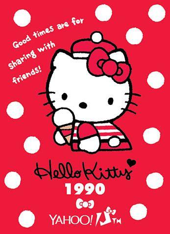 Hello Kitty x Yahoo e-cards 1990