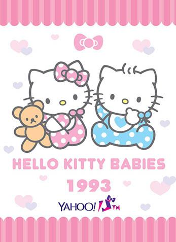 Hello Kitty x Yahoo e-cards 1993