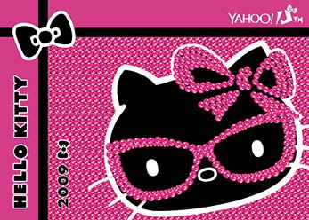 Hello Kitty x Yahoo e-cards 2009