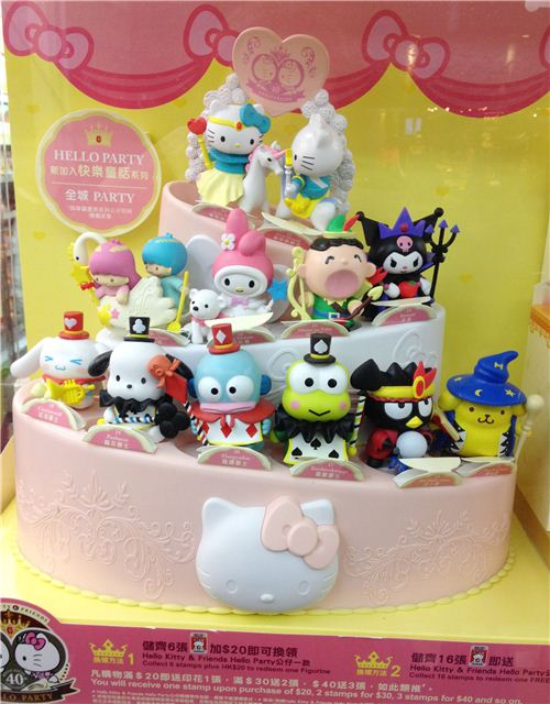 Hello Kitty and her friends celebrate Hello Kitty's 40th anniversary