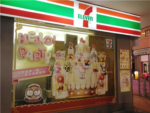 Hello Party window decoration at a 7 Eleven store