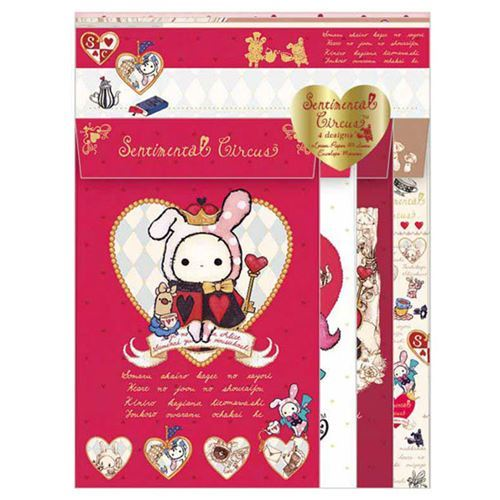 cute Sentimental Circus pattern heart bunny rabbit Letter Paper Set by San-X