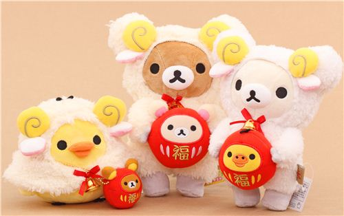 Check out the limited Rilakkuma New Year's Plush Toys for the Year of the Sheep in our shop