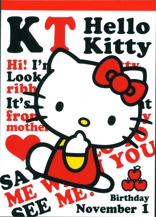 kawaii Memo Pad Hello Kitty with text from Japan