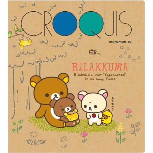 cute Rilakkuma friends honey ring binder notebook sketchbook by San-X