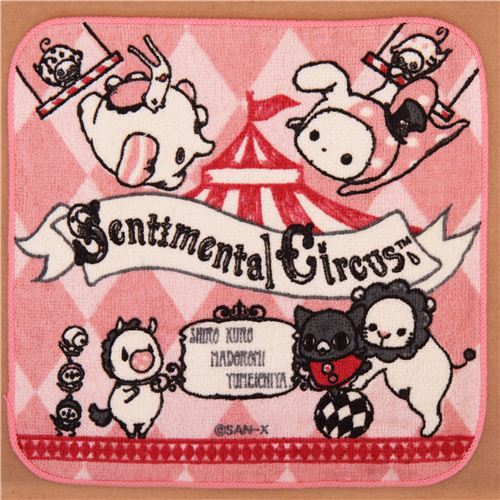 pink Sentimental Circus diamonds animals towel from Japan