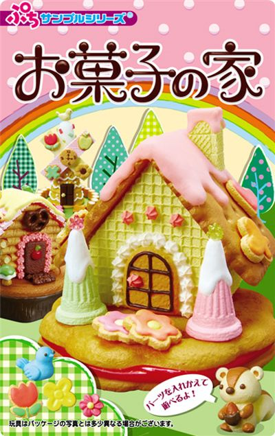 cute miniature gingerbread houses