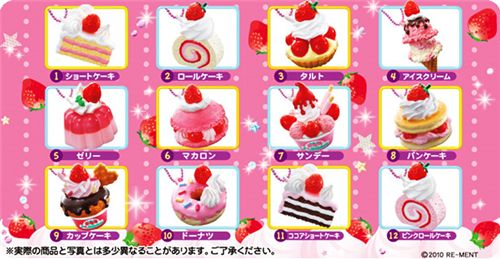 my favorite: very cute miniature cake charms