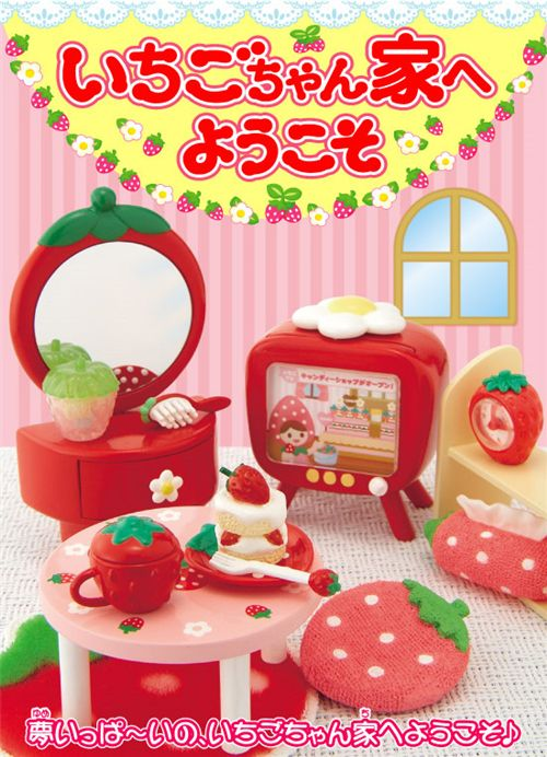 Re-Ment miniature set with strawberries
