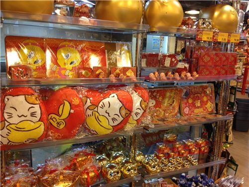 most stores now have a whole section with Chinese New Year stuff