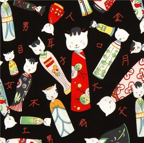 black Kokeshi cat dolls fabric by Alexander Henry