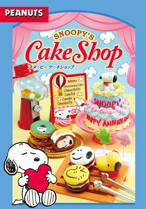 Snoopy Cake Shop Candy Re-Ment miniature blind box