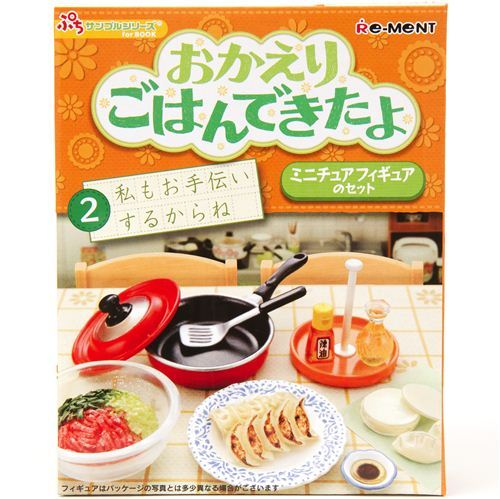 Retro Japanese Meals Re-Ment box Set 2 dumpling & pan