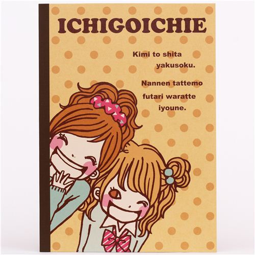 brown dot manga girl notebook exercise book from Japan