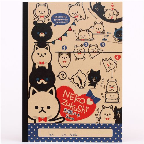 kawaii cat bear animal notebook exercise book from Japan